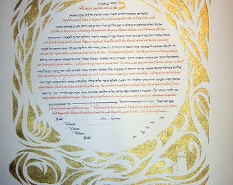 Gold Backed Ketubah with Interlinear Text - Lighthouse - Papercut Ketubah - calligraphy