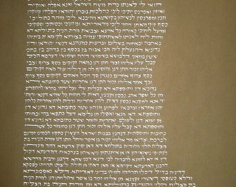 Hand Lettered Ketubah Text - white acrylic ink on beige-brown mouldmade laid paper