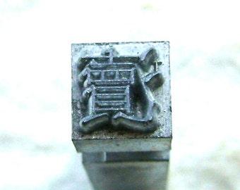 Vintage Japanese Typewriter Key Ditch Sluice  Showa Period