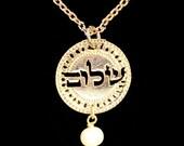 Hebrew Shalom jewelry, Gold necklace, Peace jewelry, Shalom necklace, Coin necklace, Spiritual jewelry, Unique Jewish jewelry, Inspiration