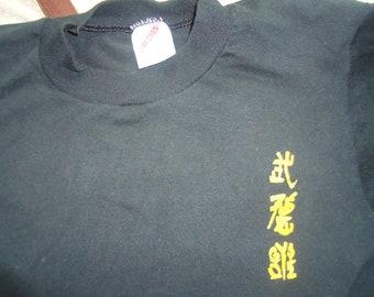 vintage tshirt TAE KWON DO Roberts School of Karate karate small
