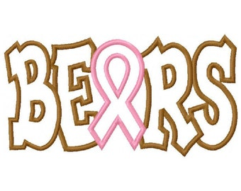 Bears with Awareness Ribbin Digital Embroidery Machine Applique Design 10624 INSTANT DOWNLOAD