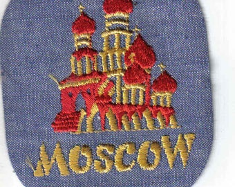 MOSCOW Russia Buildings Collectible Iron On Applique Vintage Patch