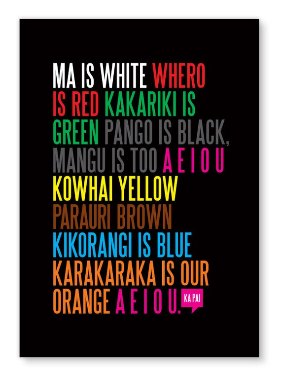 Ma is White print - a New Zealand classic