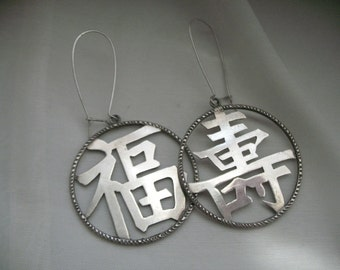 Silver Chinese Calligraphy Earrings