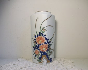 Floral Poppy Blue Gold Vase //