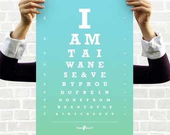 Love Taiwan Eye Chart Art Print 14 x 20 // Double-Sided // Gradient Blue Green // Black and White // Modern Wall Art // Digital Print