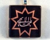 Baha'i symbol, fused glass pendant charm