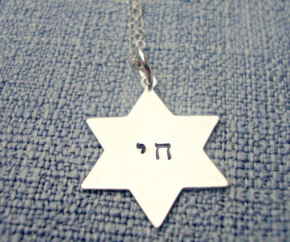 Hand Stamped Necklace - Personalized Necklace - Star of David Necklace - Hebrew Necklace - Gift for Mom