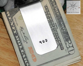 Personalized Money Clip - Customized - Hand Stamped - Money in Hebrew - Gift for Dad - Wedding