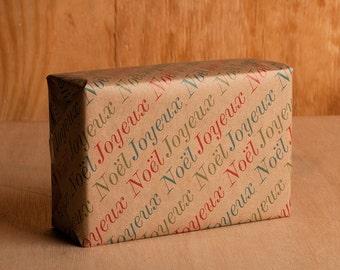 Joyeux Noël - Gift Wrap