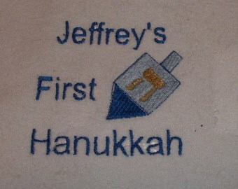 Personalized Embroidered First Hanukkah Bib