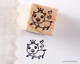Lovely pig Rubber Stamp