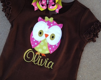 Owl with a Name Custom Boutique Set