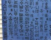 Hangul The First Korean Alphabet, Hunminjeongeum on Blue Cotton Blend per Yard 21377 GF - 200