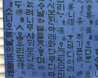 Hangul The First Korean Alphabet, Hunminjeongeum on Blue Cotton Blend per Yard 59073 - 200