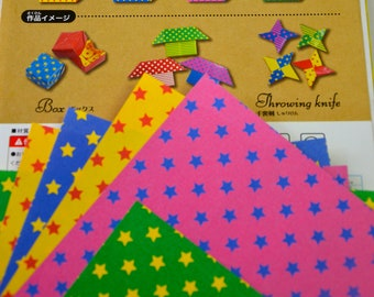 A Set of 80 Sheets Double-Sided Chiyogami Origami Papers- Stars & Plain