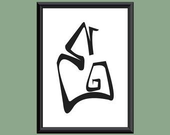 Typography DIGITAL PRINT Monogram Initial Wall Art Farewell Eternity Letter E 5x7