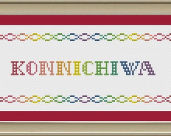 Konnichiwa: colorful cross-stitch pattern