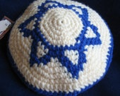Items Similar To Star Of David Yarmulke Crochet Pattern