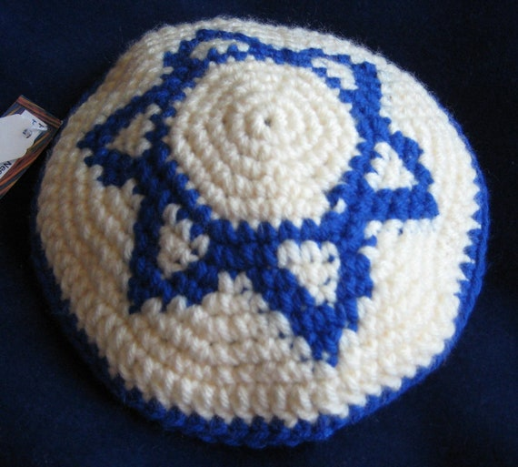 Crochet Yarmulke : Star of David Yarmulke Crochet Pattern - PDF File Digital Delivery