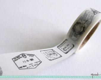 Vintage Postage Stamp Washi Tape / Masking Tape - 10m
