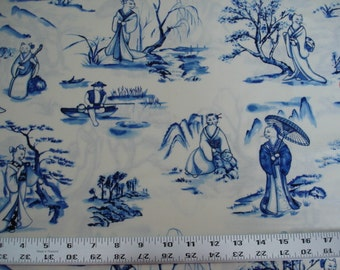 RARE CAT FABRIC  - Kitten Kimon - Mark Hordyszynski and Hoodie - Geisha Cats in Kimonos Very Rare Fabric - 1 Yard