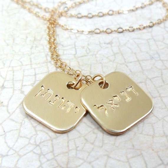 Hebrew Jewelry | Hebrew Name Necklace | Two Pendant Necklace | Two Names | Two Discs | Two Hebrew Names | Mommy Necklace | Gold Fill Jewelry