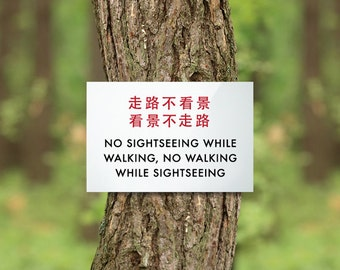 Funny Sign Fail for Parks and Gardens. No Sightseeing While Walking