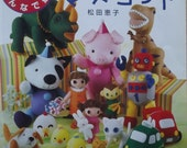 Felt Stuffed Toys and Mascots Japanese Craft Book
