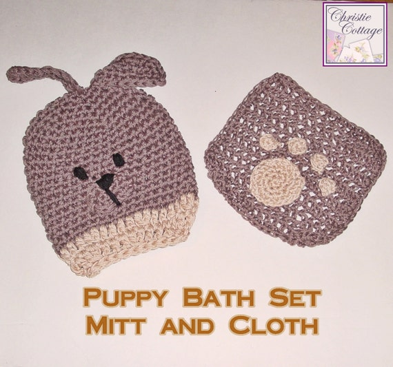 Puppy Bath Set Bath Mitt and Wash Cloth, Crocheted, Ready To Ship