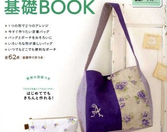 Basic Bags and Pouches 62 - Japanese Craft  Book