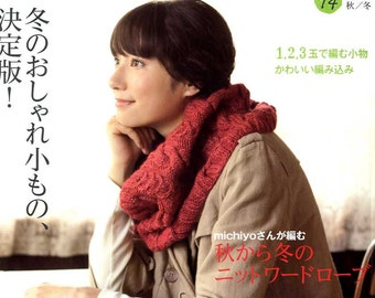 MARCHE CROCHET and KNIT Zakka Vol 14 - Japanese Craft Book