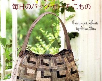 Patchwork Quilt by Yoko Saito - Japanese Craft Book
