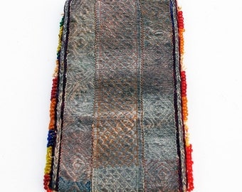 Afghanistan: Vintage Embroidered Pashtun Wallet or Pouch, Item 120