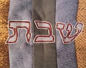 Custom - for Steve H - Striped Challah Cover