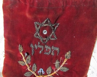 SALE HALF OFF Very Rare Antique Rust Velvet T'Fillin Drawstring Pouch, Star Of David Was 95.00 Now 44.99