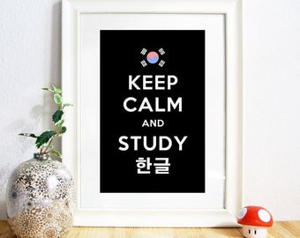 Keep Calm and Study Hangul Poster Print