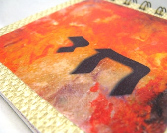 Notepad with Chai - Life - with rich orange background - unique Jewish gift