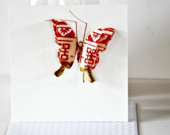 Stitched Layered Butterfly Gift Card Red Calligraphy Be My Valentine