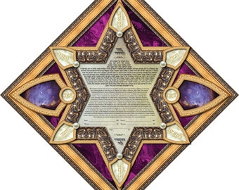 Ketubah - SEFIROT PURPLE - Includes Free Personalization