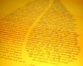 Sunrise Ketubah - text in flame shape - Jewish wedding