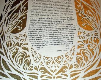 Hamsa Traditional Papercut Design Ketubah