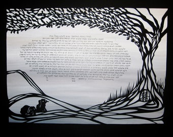 Papercut Ketubah - Rabbits by the Old Oak Tree - wedding artwork - calligraphy
