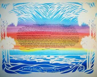 Beach Sunset Ketubah - Papercut Wedding Artwork - calligraphy - painting