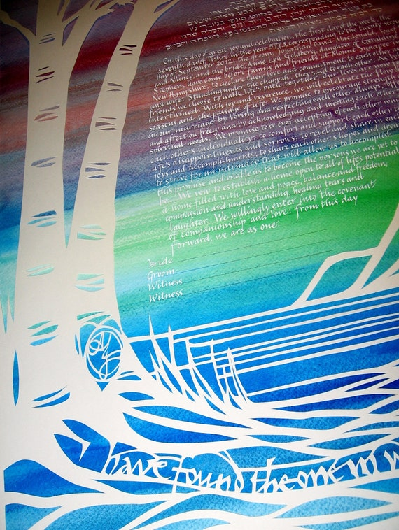 Birches in the NH Hills - Mt Sunapee - Lake - Papercut Ketubah - calligraphy