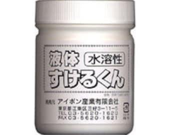 Sukerukun Liquid Transparent Resin Clay 200g