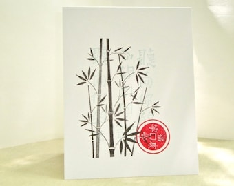 Asian Inspired Note Card, Bamboo, Black, Red, White