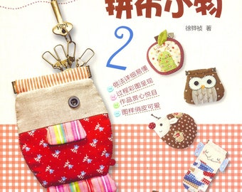 Little Patchwork craft book 2