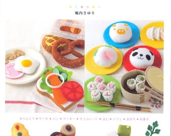 Master Sayuri Horiuchi Collection 03 - New All Felted Food - Japanese felt craft book